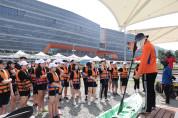 여수시, '청소년 해양아카데미' 이달 15일 개강