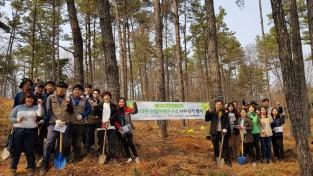 산림자원연구소, 식목일 나무심기 앞장!