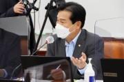 """주철현 의원, """"농협, 무기질비료 원가이하 계통구매 공정거래법위반 소지"""""""