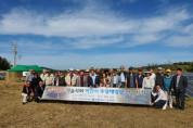 싱가포르 기술사회 '여수 벤처기업이 개발한 회전식 수상태양광발전소' 산업시찰