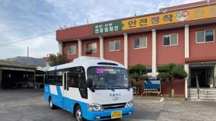 고지대 주민 편의, 국동.고소동 마을버스 18일부터 운행
