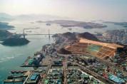 여수 남산공원 자연친화형 근린공원 조성에 문제 있다는 시의회