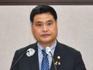 여수시의회, '대일항쟁기 강제동원 피해자 지원 조례' 제정