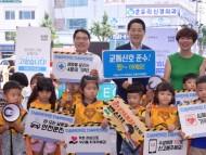권오봉 여수시장, 서시장  '고맙습니다! 교통안전 캠페인' 동참